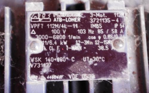 Motor label, 6.4 kW, 3-phase ACIM